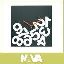 【送料無料】 イタリア製 壁かけ 置き時計 ! クォーツ 新築祝い・開店祝い に!NAVA / ナヴァ Time square cube jetlag ウォールクロック  掛け時計  ブラック  【smtb-ms】.