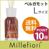 Millefiori ( ミッレフィオーリ ) フレグランス リード ディフューザー (L) 【 Natural 】/ ベルガモット Sandalo Bergamotto 【RCP】.