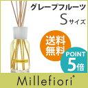 Millefiori ( ミッレフィオーリ ) フレグランス リード ディフューザー (S) 【 Natural 】/ グレープフルーツ Pompelmo 【RCP】.