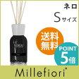Millefiori ( ミッレフィオーリ ) フレグランス リード ディフューザー (S) 【 Natural 】/ ネロ Nero 【RCP】.