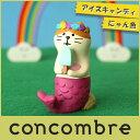 コンコンブル ( concombre ) デコレ ( DECOLE ) コンコンフェス 「 アイスキャンディにゃん魚 」 ZSV-37630 まったり いやしの マスコット .