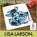 【 メール便 5枚まで 可 】 リサ ラーソン ( LISA LARSON ) ミニタオル 「 レトロバード 」 25× 25cm  .