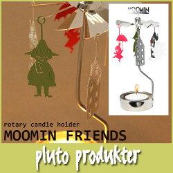 pluto(プルート)moomin(ムーミン)ロータリーキャンドルホルダー.