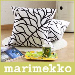マリメッコ ( marimekko )BOTTNA / ボットナ クッションカバー 45cm×45cm (クッション中綿なし) ホワイト & ブラック 【RCP】.
