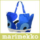 【ポイントアップ中!】 マリメッコ /ウニッコ バッグ トートバッグ ママバッグmarimekko Unikkobag トートバッグ/ブルー 54×47×18cm10P25jun10