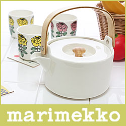 マリメッコ ( marimekko )OIVA Tea pot ( オイバ ティーポット )/ ホワイト .
