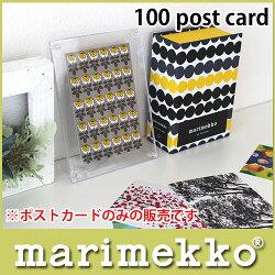 marimekko100postcard
