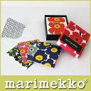 マリメッコ ( marimekko )ウニッコ カード& 封筒セットUNIKKO NOTECARD & ENVELOPES 20枚セット box入り 【RCP】.