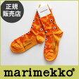 マリメッコ ( marimekko ) 靴下 ウニッコ ソックス ( UNIKKO SOCKS )/ 限定カラー オレンジ【RCP】.