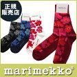 マリメッコ ( marimekko ) 靴下 ウニッコ ソックス ( UNIKKO SOCKS )【RCP】.