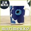 マリメッコ ( marimekko ) ウニッコ ( UNIKKO ) マグ カップ / ブルー 【あす楽対応_近畿】【RCP】.