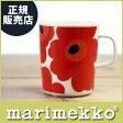 マリメッコ ( marimekko ) ウニッコ ( UNIKKO ) マグ カップ / レッド 【あす楽対応_近畿】【RCP】.