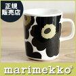 マリメッコ ( marimekko )ウニッコ ( UNIKKO ) マグカップ /ブラック 250ml 【あす楽対応_近畿】【RCP】.