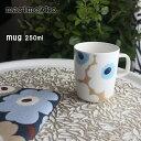 RoomClip商品情報 - マリメッコ ( marimekko ) マグカップ ウニッコ マグ 250ml / Unikko mug ベージュ×オフホワイト×ブルー 【あす楽】.