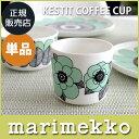 【日本限定】 marimekko ( マリメッコ ) KESTIT coffee cup ( ケスティト コーヒーカップ ) ラテマグ 単品 1個 / グリーン.