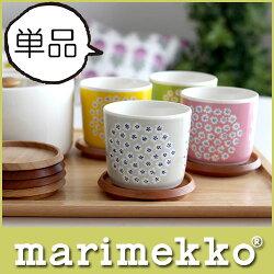 【日本限定】marimekko(マリメッコ)PUKETTIプケッティラテマグ単品1個