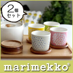 marimekko(マリメッコ)PUKETTIプケッティラテマグ2個セット