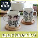 【 予約 】 マリメッコ ( marimekko ) 【 日本限定 】 ヴィヒキルース ( VIHKIRUUSU ) マグ カップ / 全2色 【RCP】.
