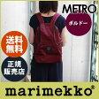 【 感謝祭  セール 】【 正規販売店 】marimekko ( マリメッコ ) 『 Metro メトロ 』 リュック / ボルドー 【あす楽対応_近畿】【RCP】.