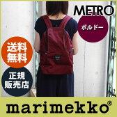 【 正規販売店 】marimekko ( マリメッコ ) 『 Metro メトロ 』 リュック / ボルドー 【あす楽対応_近畿】【RCP】.