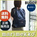 マリメッコ ( marimekko )『 Buddy バディ 』 リュック / ネイビー 【あす楽】...