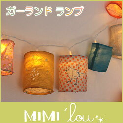 MIMI'lou(�ߥߡ��륥)�������ɥ饤��