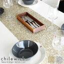 チルウィッチ chilewich テーブルランナー メタリック レース METALLIC LACE / 全2色 【 正規販売店 】