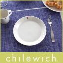 【 3枚で送料無料 】 ランチョンマット チルウィッチ ( chilewich ) ミニバスケットウィーブ MINI BASKETWEAVE RECTANGLE...