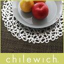 【 3枚で送料無料 】 chilewich ( チルウィッチ ) ランチョンマット PRESSED Pebble (プレスド ペブル ) / 5色 【RCP】.
