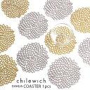 chilewich ( チルウィッチ ) コースター / DAHLIA ( ダリア ) 単品 / 一枚 ( ばら売り) 【 正規販売店 】の写真