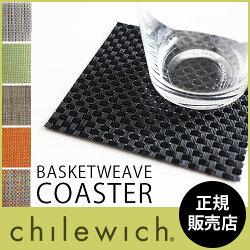 chilewich(チルウィッチ)コースター.