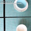 チルウィッチ chilewich ランチョンマット ミニバスケットウィーブ MINI BASKETWEAVE RECTANGLE ( 長方形 )/ ターコイズ 【 正規販売店..