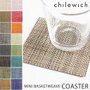 【 メール便 可 】 チルウィッチ ( chilewich ) コースター / ミニバスケットウィーブ 全16色 Mini Basketweave Coaster .