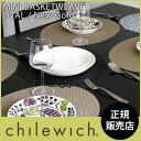 【 2枚で送料無料 】 ランチョンマット チルウィッチ ( chilewich ) ミニバスケットウィーブ MINI BASKETWEAVE OVAL ( オーヴァル )/ ニュー ゴールド .
