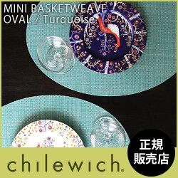 chilewich(���륦���å�)�������ޥå�MINIBASKETWEAVE(�ߥ˥Х����åȥ�������)OVAL(����������)/����������.