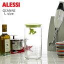 ALESSI ( アレッシィ ) GIANNI ジャンニ キッチンボックス Lサイズ / イエロー 【 正規販売店 】