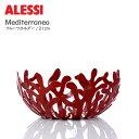 ALESSI ( アレッシー アレッシィ ) Mediterraneo メディテラーネオ フルーツホルダー / 21cm レッド.