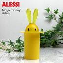 ALESSI ( アレッシー アレッシィ ) Magic Bunny マジックバニー 爪楊枝入れ / イエロー .