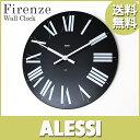 ALESSI ( アレッシィ ) Firenze ( フィレンツェ ) 掛け時計 / ブラック .