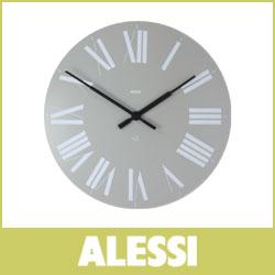 ALESSI ( アレッシー アレッシィ ) Firenze / フィレンツェ 掛け時計 / グレー【RCP】.