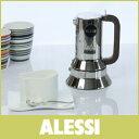 【ポイントアップ中!】【送料無料】アレッシィ エスプレッソ コーヒーメーカー 直火式 IH対応 エスプレッソマシーンALESSI ( アレッシィ ) 9090 エスプレッソコーヒーメーカー  3カップ用10P24nov10