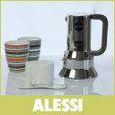 【ポイントアップ中!】【送料無料】アレッシィ エスプレッソ コーヒーメーカー 直火式 IH対応 エスプレッソマシーンALESSI ( アレッシィ ) 9090 エスプレッソコーヒーメーカー  6カップ用10P24nov10