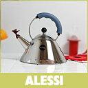 【ポイントUP中!】【送料無料】アレッシィ bird kettle 笛吹きケトルALESSI ( アレッシィ ) バードケトル / やかん  ブルー10P24nov10