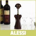 【ALESSI専用ギフトラッピングキャンペーン中】 【正規販売店】【送料無料】 ワインオープナー ウイング スパイラルウイング