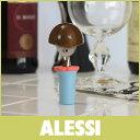 ALESSI ( アレッシー アレッシィ ) ANNA STOP 2 アンナストップ 2 ボトルストッパー  /  ブルー【RCP】.