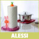 ALESSI ( アレッシィ ) Bunny & Carrot バニー アンド キャロット  キッチンペーパーホルダー / ピンク 【smtb-ms】.