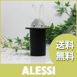 ALESSI ( アレッシー アレッシィ ) Magic Bunny / マジックバニー アレッシー 爪楊枝入れ /ブラック.