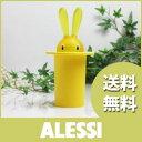 ALESSI ( アレッシー アレッシィ ) Magic Bunny / マジックバニー アレッシー 爪楊枝入れ /イエロー.
