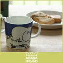 【レビューを書くと特典付き】アラビア マグカップ ムーミン正規輸入品 北欧 フィンランドiittala(イッタラ)ARABIA(アラビア) MOOMIN(ムーミン)マグ/ムーミン.