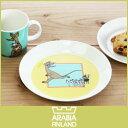 【5,250円以上で送料無料】アラビア ムーミンプレート正規輸入品 北欧 フィンランド食器皿 iittala(イッタラ)ARABIA(アラビア) MOOMIN(ムーミン)プレート19cm/Running.